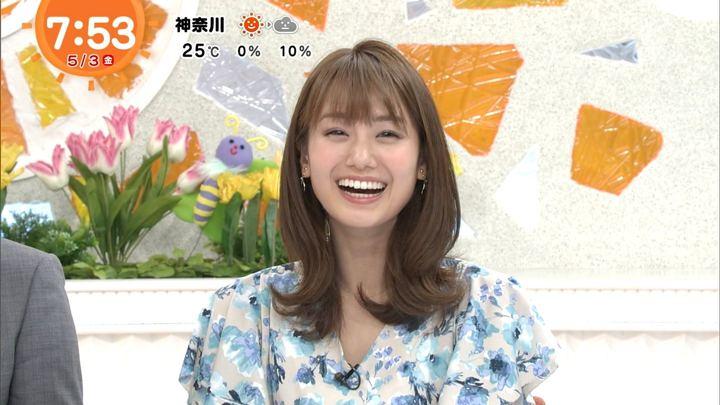 2019年05月03日井上清華の画像08枚目