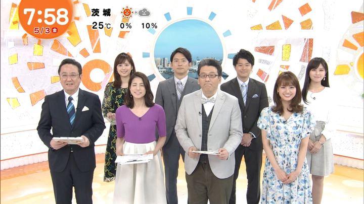 2019年05月03日井上清華の画像15枚目