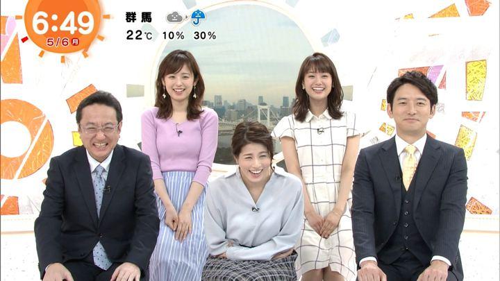 2019年05月06日井上清華の画像02枚目