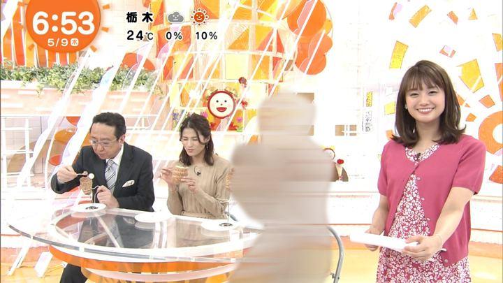 2019年05月09日井上清華の画像02枚目