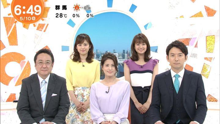 2019年05月10日井上清華の画像02枚目