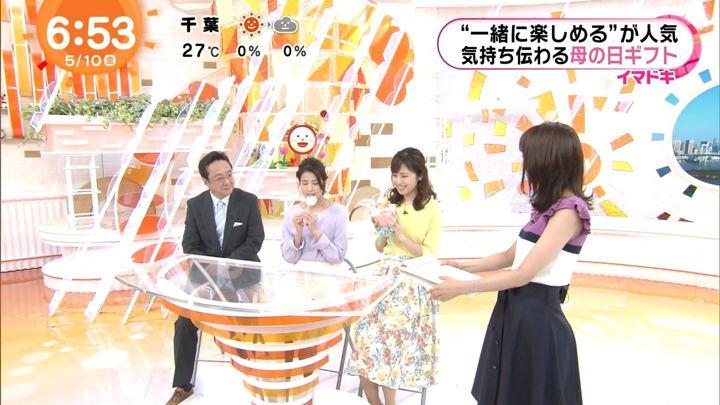 2019年05月10日井上清華の画像05枚目
