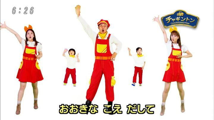 2019年05月12日井上清華の画像05枚目