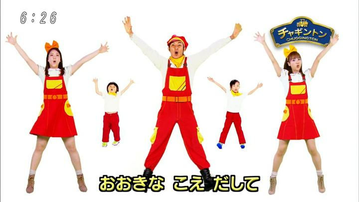2019年05月12日井上清華の画像06枚目