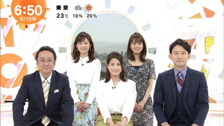 2019年05月13日井上清華の画像02枚目