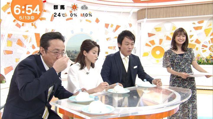 2019年05月13日井上清華の画像04枚目
