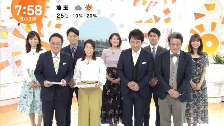 2019年05月13日井上清華の画像06枚目
