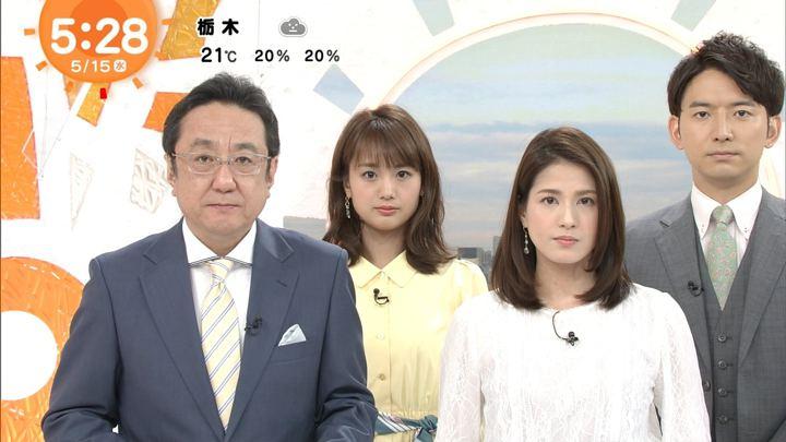 2019年05月15日井上清華の画像01枚目