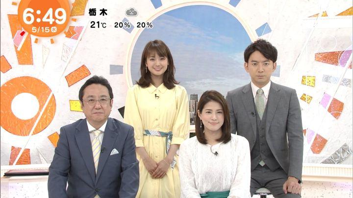 2019年05月15日井上清華の画像11枚目