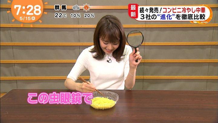 2019年05月15日井上清華の画像30枚目
