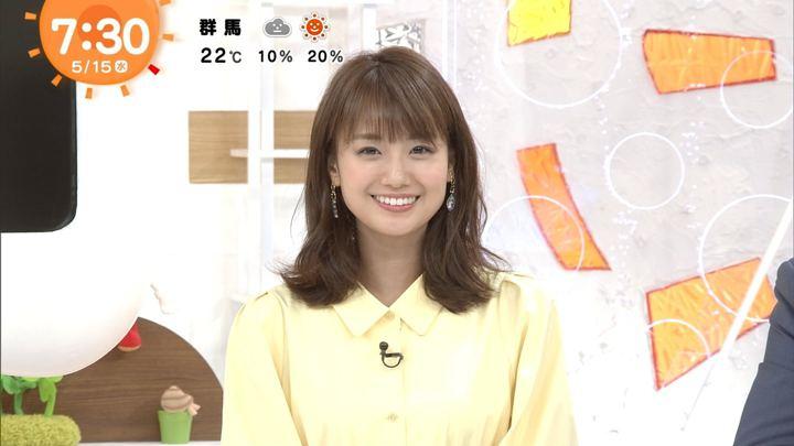 2019年05月15日井上清華の画像39枚目