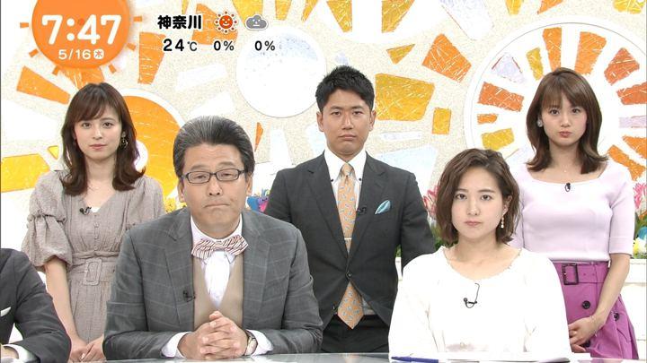 2019年05月16日井上清華の画像04枚目