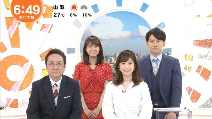 2019年05月17日井上清華の画像08枚目