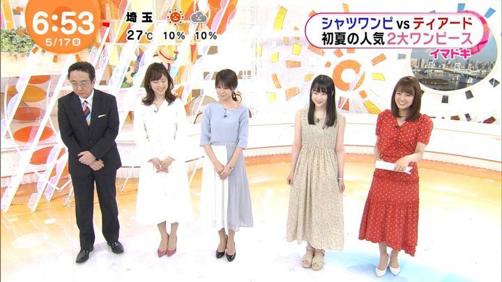 2019年05月17日井上清華の画像09枚目