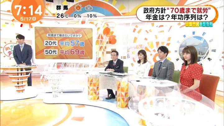 2019年05月17日井上清華の画像11枚目