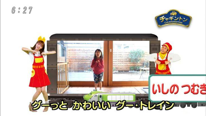 2019年05月19日井上清華の画像16枚目