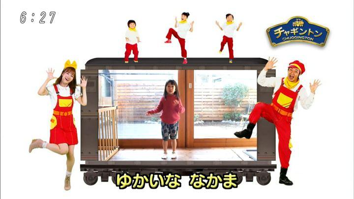 2019年05月19日井上清華の画像21枚目