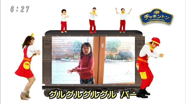 2019年05月19日井上清華の画像24枚目