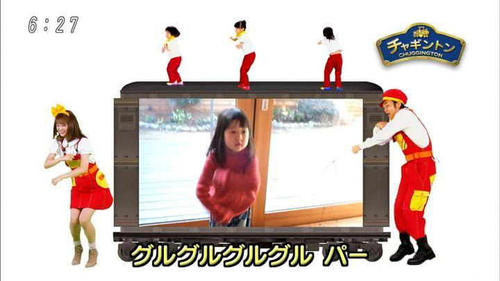 2019年05月19日井上清華の画像26枚目