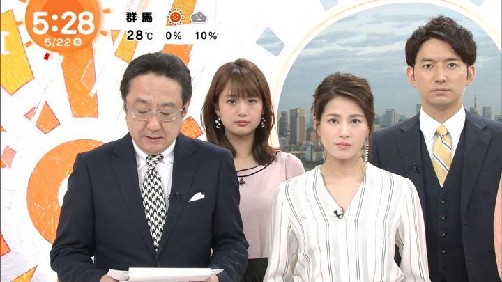 2019年05月22日井上清華の画像01枚目