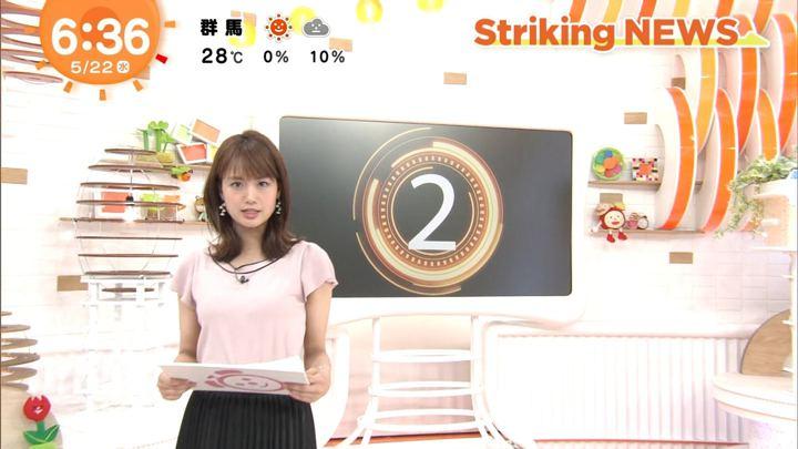 2019年05月22日井上清華の画像09枚目