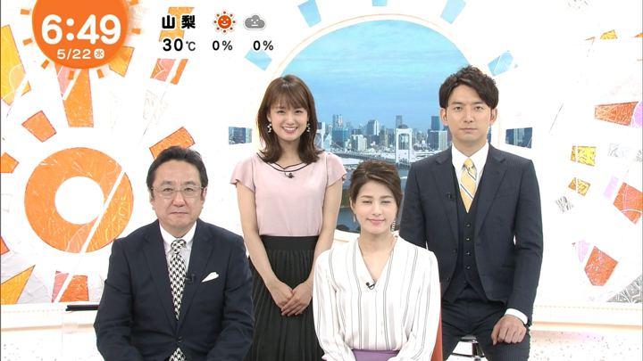 2019年05月22日井上清華の画像10枚目