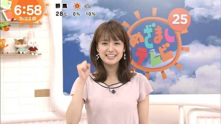2019年05月22日井上清華の画像12枚目