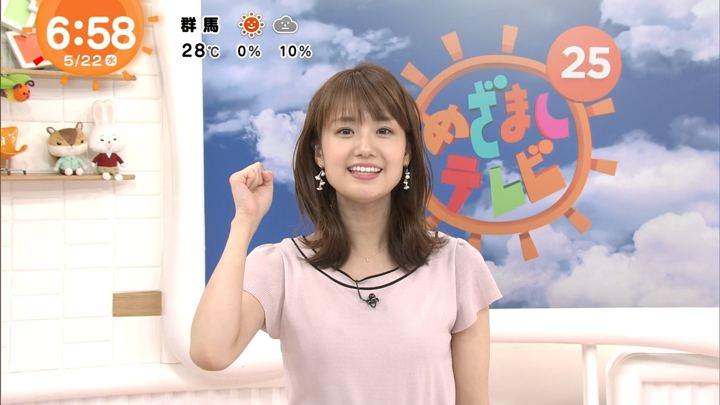 2019年05月22日井上清華の画像13枚目