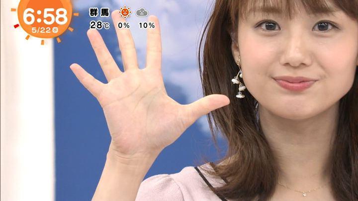 2019年05月22日井上清華の画像15枚目