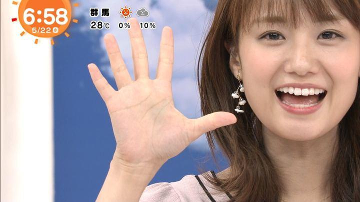 2019年05月22日井上清華の画像18枚目
