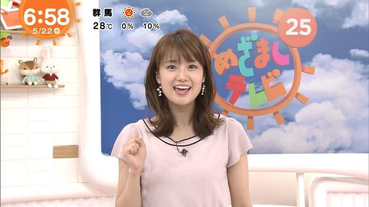 2019年05月22日井上清華の画像19枚目