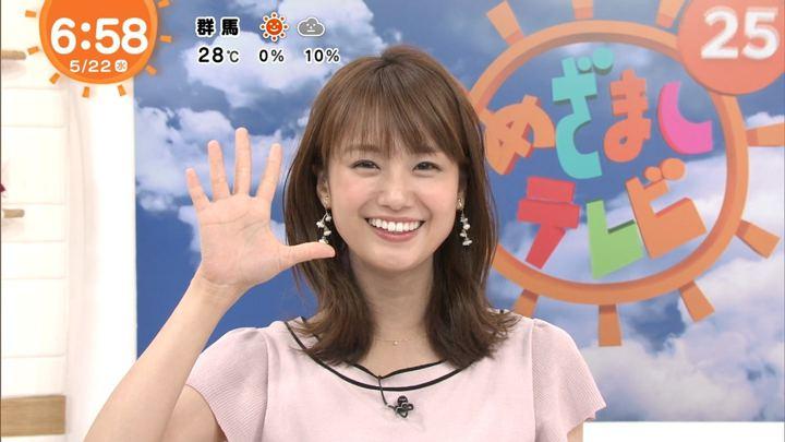 2019年05月22日井上清華の画像20枚目