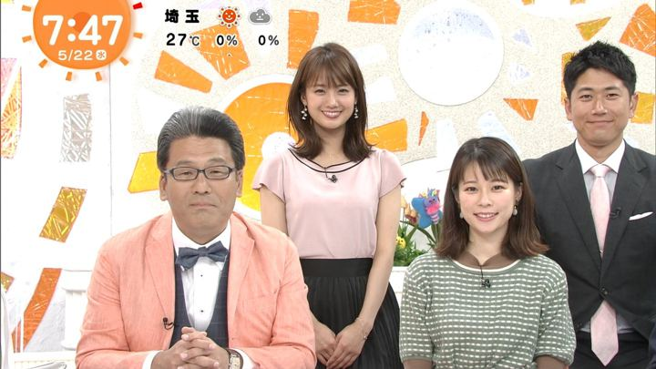 2019年05月22日井上清華の画像21枚目