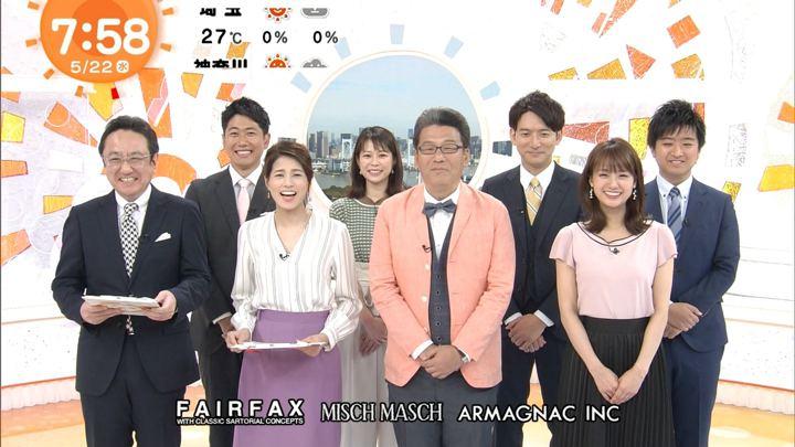 2019年05月22日井上清華の画像22枚目