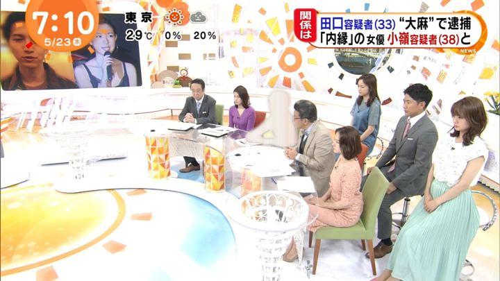 2019年05月23日井上清華の画像03枚目