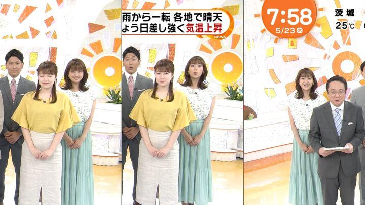 2019年05月23日井上清華の画像05枚目