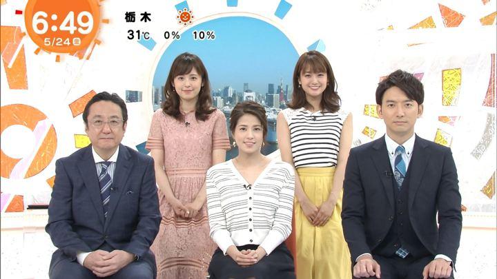 2019年05月24日井上清華の画像02枚目