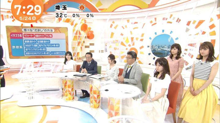 2019年05月24日井上清華の画像04枚目