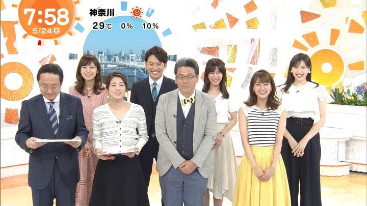 2019年05月24日井上清華の画像06枚目