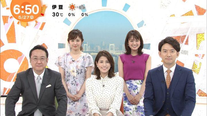 2019年05月27日井上清華の画像03枚目