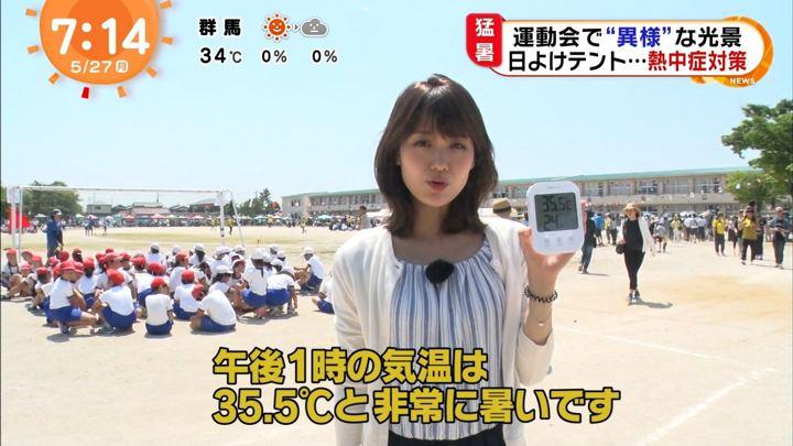 2019年05月27日井上清華の画像06枚目