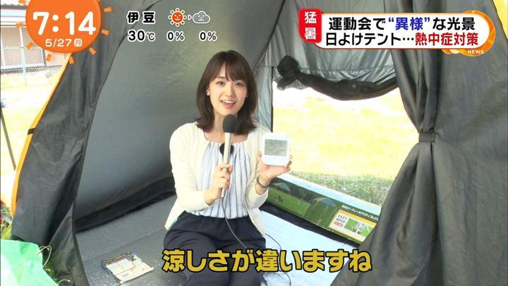 2019年05月27日井上清華の画像13枚目