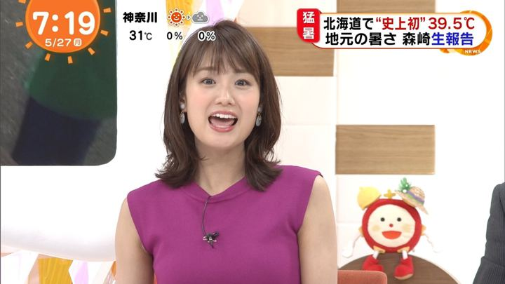 2019年05月27日井上清華の画像16枚目