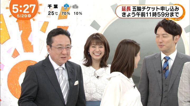 2019年05月29日井上清華の画像01枚目