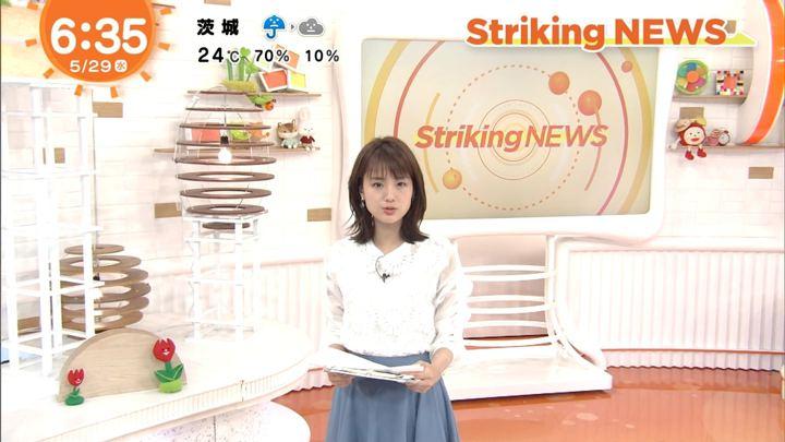 2019年05月29日井上清華の画像11枚目