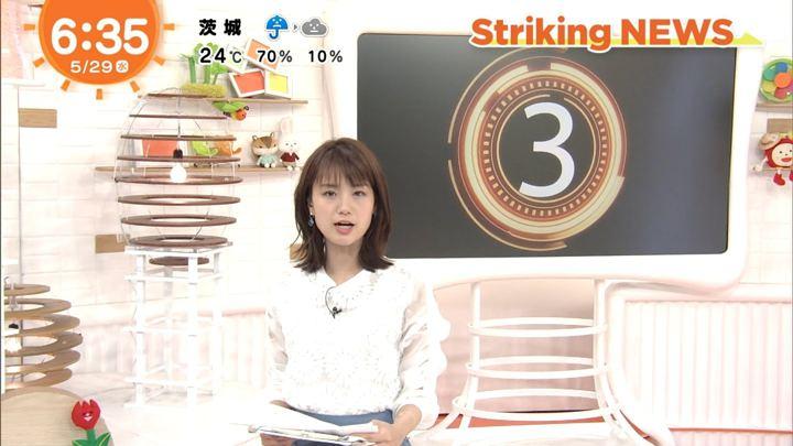 2019年05月29日井上清華の画像12枚目