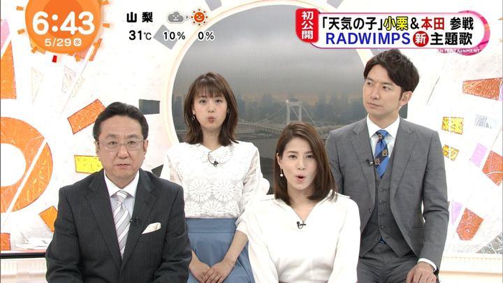 2019年05月29日井上清華の画像13枚目