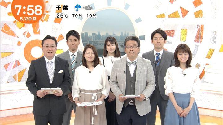 2019年05月29日井上清華の画像17枚目