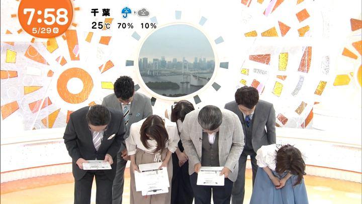 2019年05月29日井上清華の画像18枚目
