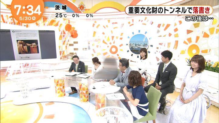 2019年05月30日井上清華の画像04枚目